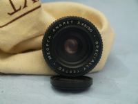 ' 50mm ' Meopta Anaret 4.5 50MM Enlarging Lens £9.99